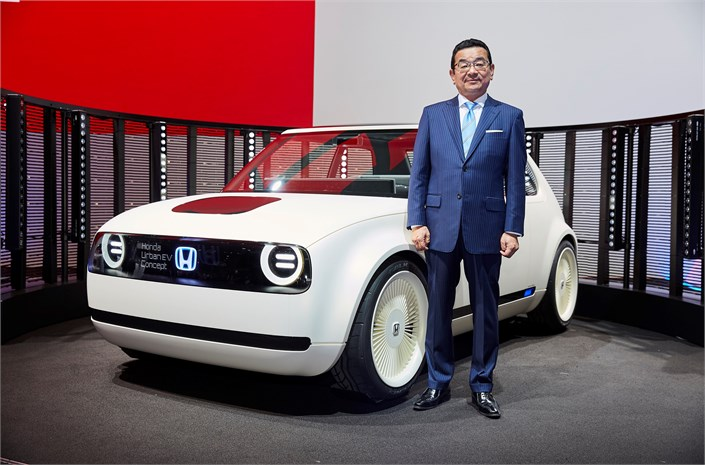 Honda Urban EV Concept, foto: Honda