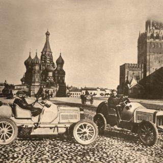 Dobový snímek, zdroj: Škoda auto