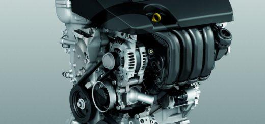 Toyota 1,6 Valvematic, foto: Toyota